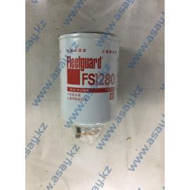 Топливный фильтр FS1280