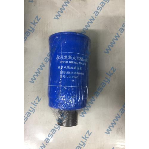 Топливный фильтр UC206C