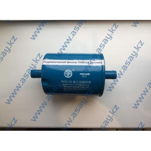 Гидравлический фильтр YK0812A