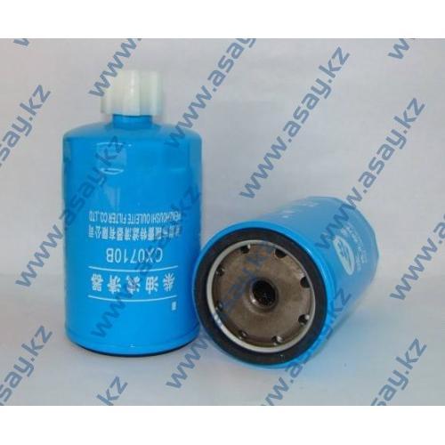 Топливный фильтр СХ0710В