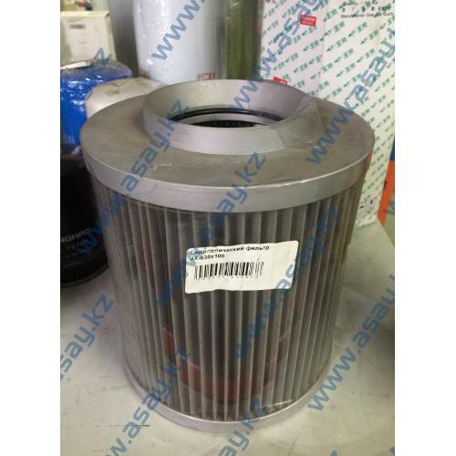 Гидравлический фильтр JX-630x100