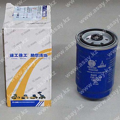 Топливный фильтр 13020488 XCMG XT670-70