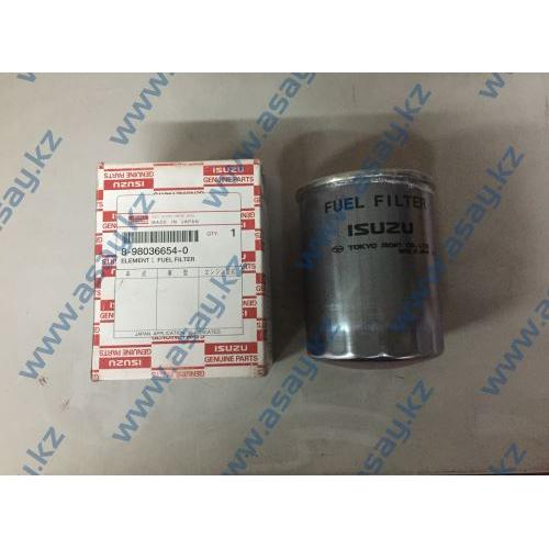 Топливный фильтр 8-98036654-0 КС2510Х
