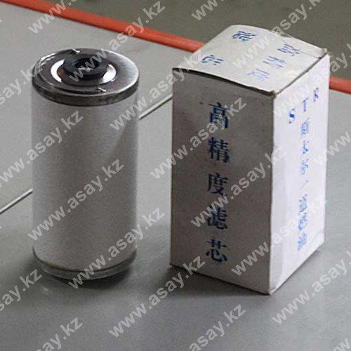 Топливный фильтр C0612 (612600080752)
