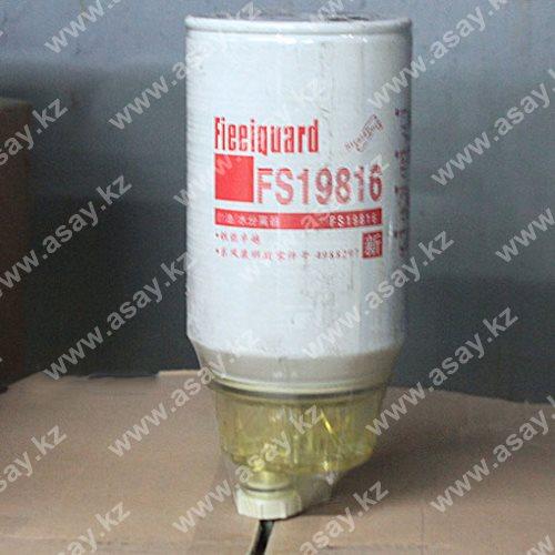 Топливный фильтр FS19816