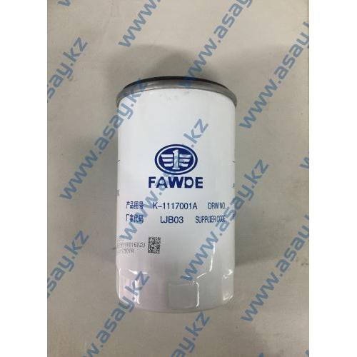 Топливный фильтр К-1117001А