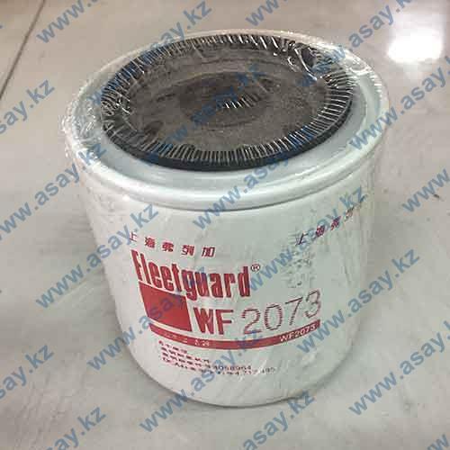 Водяной фильтр WF2073