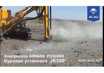 Видео: Полный процесс бурения JK590
