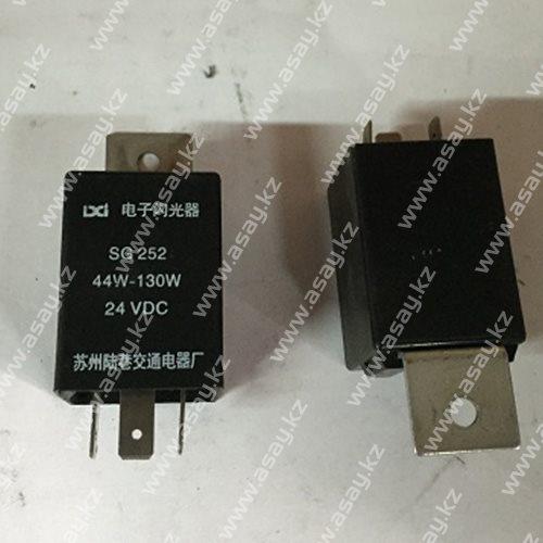 Реле поворота SG252-24V-5004214